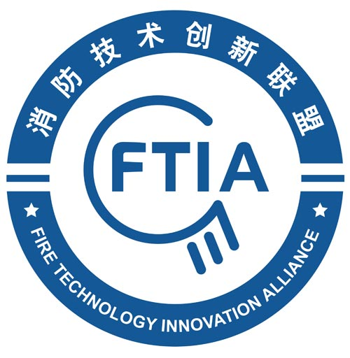 消防技术创新联盟(Fire Technology Innovation Alliance,缩写FTIA)